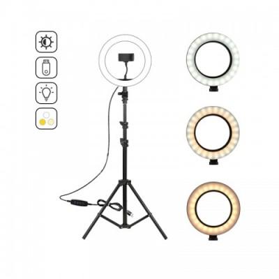 Лампа-кольцо 30см со штативом